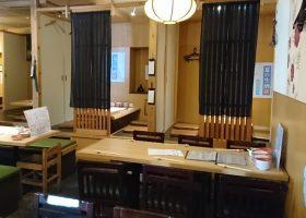 御茶ノ水イカセンター